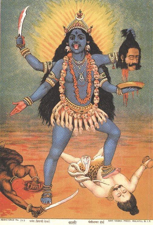 Shreyas Kali