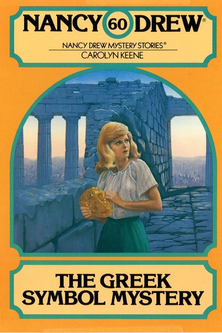 4. Ruth Sanderson, Nancy Drew: The Greek Symbol Mystery cover, 1981